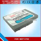 3.7V li-ion cell phone battery for MOT
