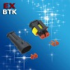 Best sell type waterproof auto connector