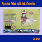 Hot stamping printing label for packing