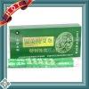 Zhongyan Brand Pure Moxa Rolls for Moxibustion with 10pcs per box