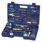 44PC Hardware Tool Set