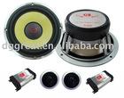 car audio SG-6608