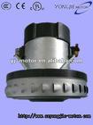 V2J-PC22-1 small powerful vacuum cleaner motors