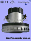 V2J-PC22-1 small powerful vacuum cleaner motors