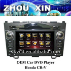 car DVD player for special car CRV