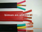 Low voltage marine control cable for ship