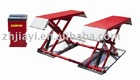 Portable and Thin Car Scissor Lift:SR-1000