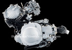 250cc atv engine