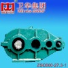 ZSC Type Vertical Cylindrcal gear speed reducer