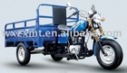 Tricycle ZX150ZH-6