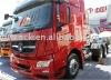 Beiben 6x4 tractor truck 400HP