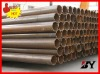 high quality spiral welded steel tube