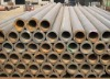 chemical fertilizer tubes
