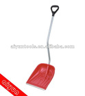 Plastic Snow Shovel, aluminum handle