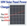 Brand New 10W 12V Portable Solar Panel Charger Battery Power