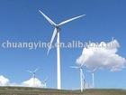 CYFD2.6-3000W wind generator