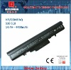 Replacement Laptop Battery for HP 530