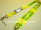 Printed grosgrain band cell phone chain strap