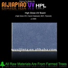 high pressure laminates / HPL particle board