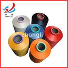 Ultraviolet Protective Polyester Yarn DTY