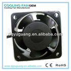 Super Quality 60*60*30mm Cooling Fan 110/220v