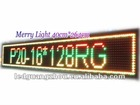 "104"" Rainbow Color Window LED Programmable Scrolling Sign USB"