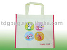 110gsm coated non woven packaging bag
