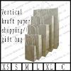 vertical kraft paper shopping/gift bag