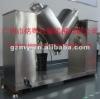 Granule Mixer Machine