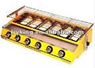 Six head Smokeless Barbecue Grill