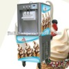 BQ332 Yogurt Ice Cream Machine