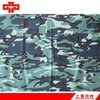 65 POLYESTER 35 COTTON fabric PRINTED with camouflage for arm uniform fabric