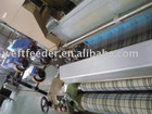4 colors weft feeding system for water jet loom
