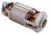 Round Cutter Motor