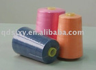 100%polyester spun sewing thread