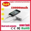 dual USB output portable universal mobile phone charger
