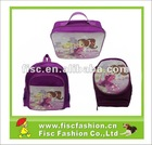 KBP070 bags for high school girls