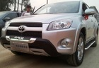 TOYOTA body kit RAV4 front bumper guard with LED