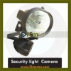 Security Lighting Hidden Camera with DVR