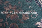 polyester sun flower chenille sofa fabric
