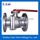 2'' ansi 150lb ball valve
