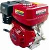 SL390 Gasoline Engine