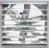 big air volume axial flow fan