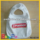 2012 hot sale 2 layers printing baby bibs