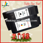 C6615D(15) C6578D(78) ink cartridge for hp plotter for hp printer ink e ink card