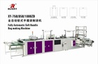 manufacturers selling pp bags making machine