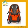 2012 New Outdoor Backpack