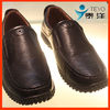Military Shoes with ISO standard
