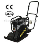 VC95 Plate Compactor