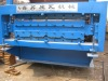 Metal Double Sheet Roll Forming Machine